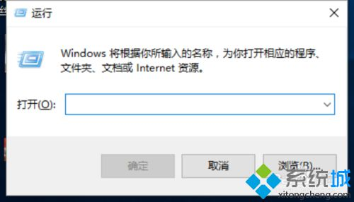 Windows10清除Thumbs.db文件的步骤1