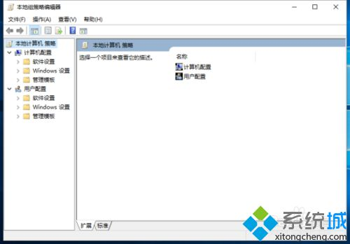 Windows10清除Thumbs.db文件的步骤3