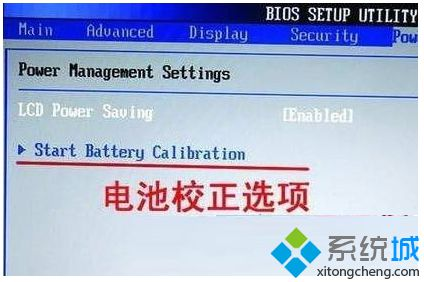"移至""Start Battery Calibration"""