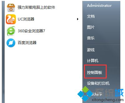 win7取消adobe flash player自动更新的方法