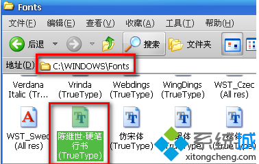 C:\WINDOWS\Fonts
