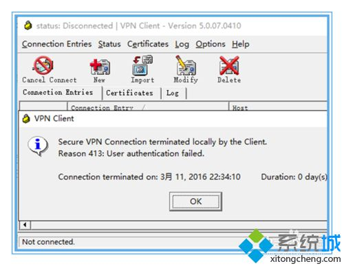 Windows10系统安装cisco VPN client的步骤2