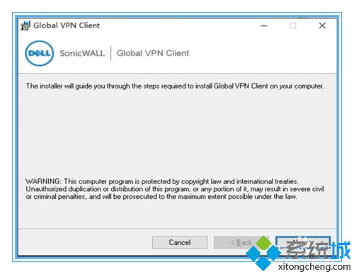 Windows10系统安装cisco VPN client的步骤5