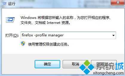 输入:firefox -profile manager