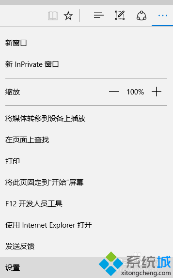 开启使用adobe flash player
