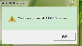 "win10开机提示""You hava to install ATK0100 driver""的解决步骤1"