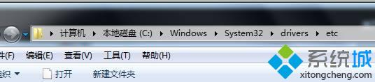 "依次展开""C:\Windows\System32\drivers\etc"""