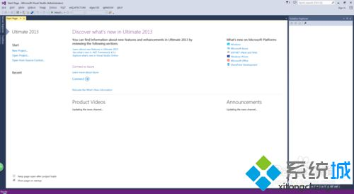 打开Visual Studio 2013