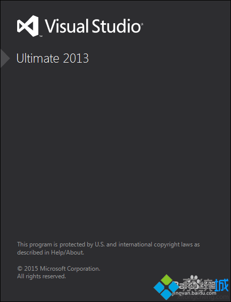 安装好了Visual Studio 2013