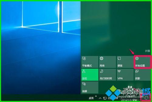 Win10 Windows Defender Offline在哪