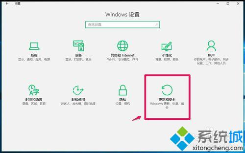 Win10 Windows Defender Offline的使用步骤2