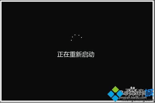 Win10 Windows Defender Offline的使用步骤4