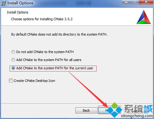 "选中""Add CMake to the system PATH for the current user"""