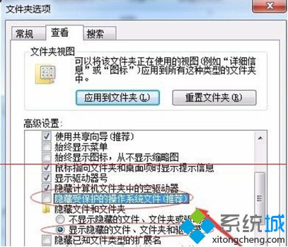 windows7快速破解Adobe Flash的方法【图文】