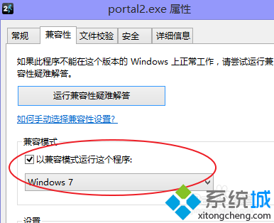 选择Windows 7