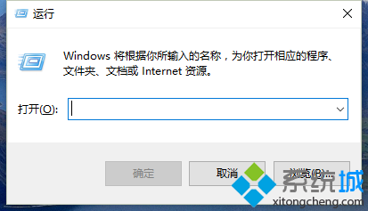 Win10系统禁用Diagnostic Policy Service服务的步骤1