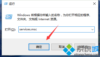 Win10系统禁用Diagnostic Policy Service服务的步骤2
