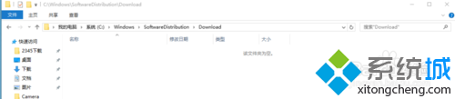 "删除""C:\Windows\SoftwareDistribution\Download"""