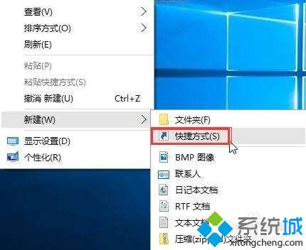windows10系统清空剪切板的方法