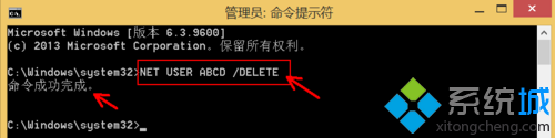 "输入""NET USER ABCD /DELETE"""