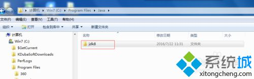 WindowsXP系统电脑安装Java development kit(Jdk8)的步骤1
