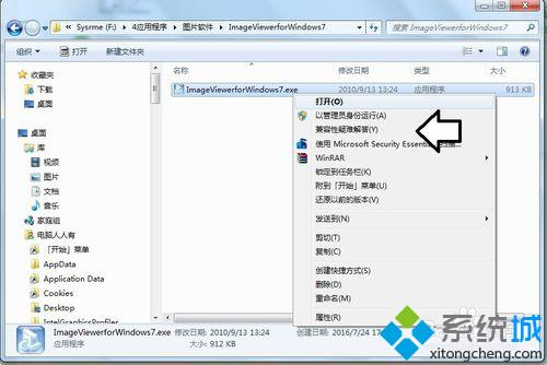 点击mageViewerforWindows7.exe文件