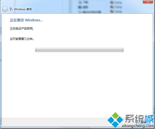 激活windows系统