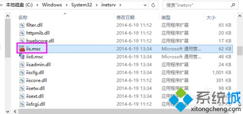 "路径""c:\windows\system32\inetsrv"""
