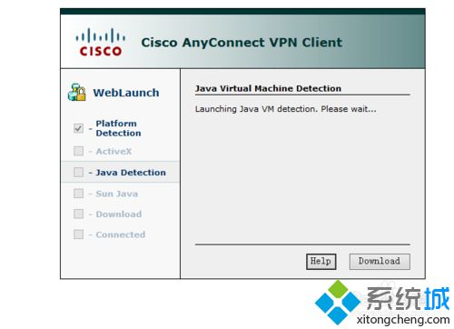 windows10系统安装cisco anyconnect client的步骤3