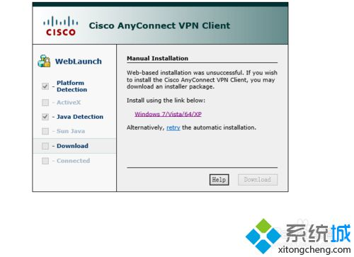 windows10系统安装cisco anyconnect client的步骤4