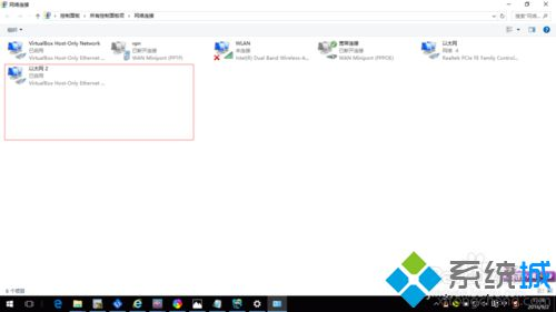 win10下genymotion的VirtualBox无法使用的解决步骤2