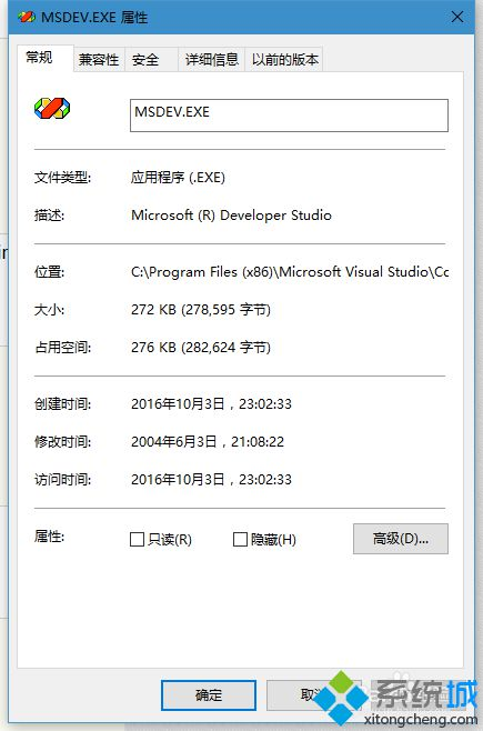 windows10系统安装Microsoft Visual Studio6.0的步骤2