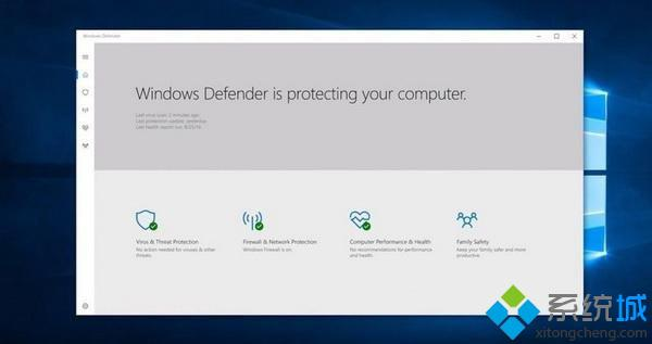 Windows Defender更新