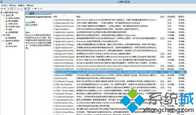 "选择右侧""Bluetooth Support Service"""