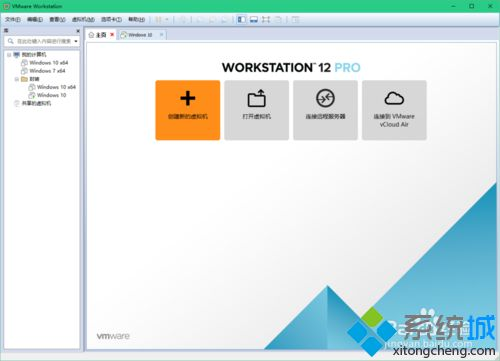 VMware Workstation Pro12安装Windows10系统的步骤1