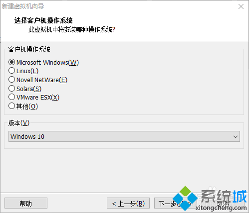 VMware Workstation Pro12安装Windows10系统的步骤5