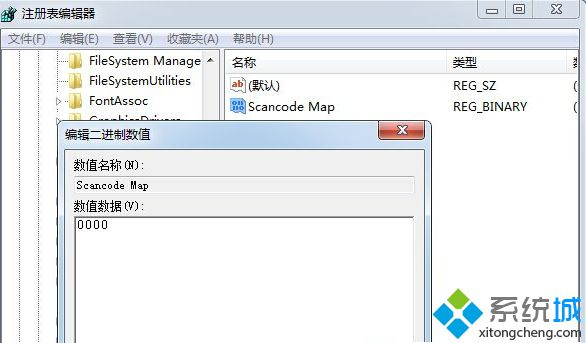 "双击""Scancode Map"""