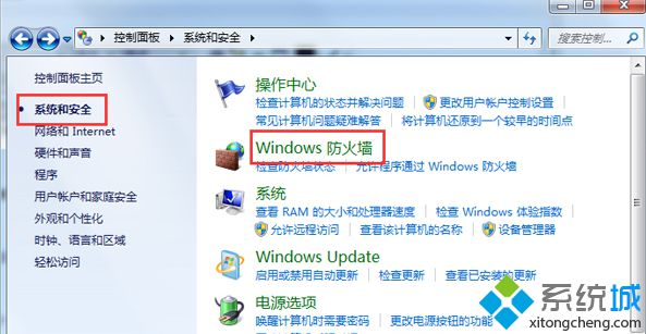 win7防火墙禁止程序联网防止弹出广告窗口的方法
