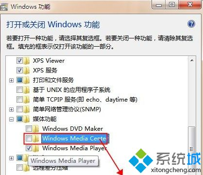 """windows media center""卸载"