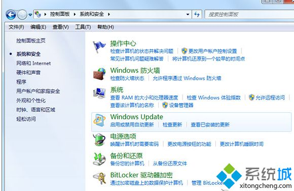 "点击""Windows Update"""