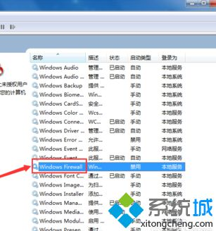 "找到""Windows Firewall""选项"