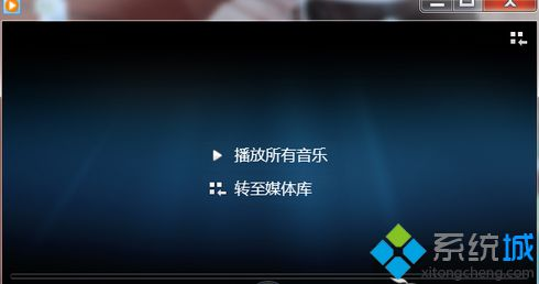 媒体播放器Windows Media Player