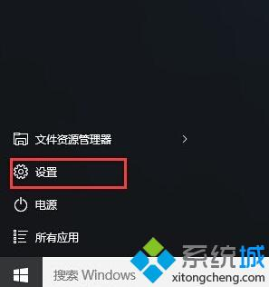 "Win10提示""Shell Infrastructure Host已停止工作""怎么办"