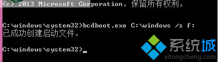 "输入""bcdboot.exe C:\Windows /s F:"""
