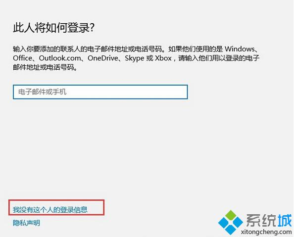 "Windows10提示""Shell Infrastructure Host已停止工作""的解决步骤4"