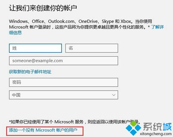 "Windows10提示""Shell Infrastructure Host已停止工作""的解决步骤5"