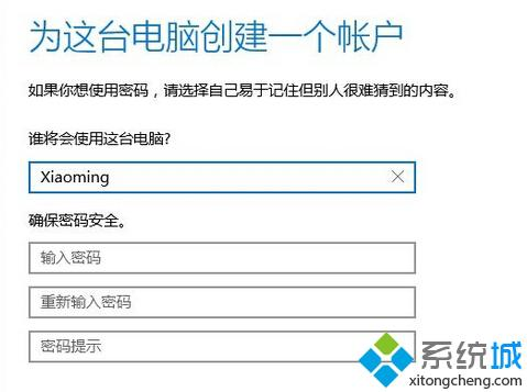 "Windows10提示""Shell Infrastructure Host已停止工作""的解决步骤6"