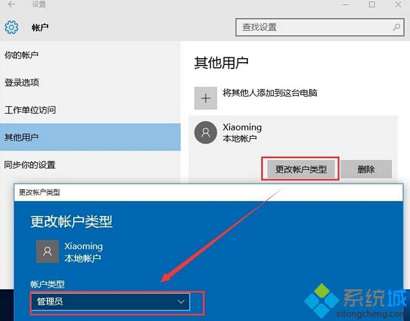 "Windows10提示""Shell Infrastructure Host已停止工作""的解决步骤7"
