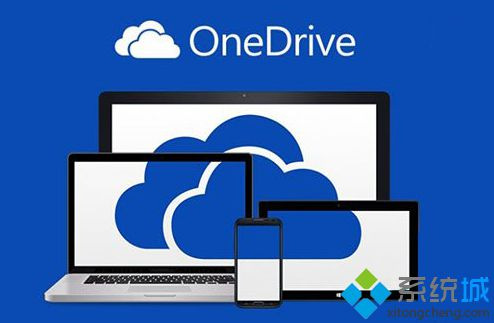 近日微软公布新型OneDrive API及其在通用Windows平台的使用方法