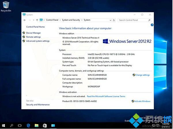系统属性界面logo:Windows Server 2012 R2